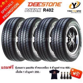 Deestone ยางรถยนต์ รุ่น PAYAK R402 215/70R15 4 เส้น (ฟรีเสื้อยืดมูลค่า 250 บาท 1ตัว)
