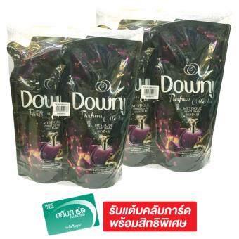 DOWNY ดาวน์นี่ น้ำยาปรับผ้านุ่ม สูตรมิสทิค 580 มล. X 2 ถุง (รวม 2 แพ็ค ทั้งหมด 4 ถุง)