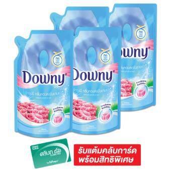 DOWNY ดาวน์นี่ น้ำยาปรับผ้านุ่ม กลิ่นหอมสดชื่นยามเช้า 700มล. x2 ถุง(รวม 2 แพ็ค ทั้งหมด 4 ถุง)