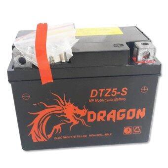 DRAGON แบตเตอรี่แห้ง DTZ-5-S (สำหรับมอเตอร์ไซค์)