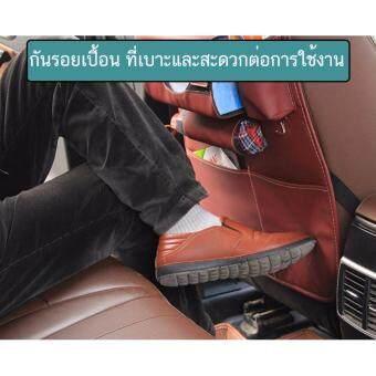 Duck Duck กระเป๋าหนังพรีเมี่ยม ที่ใส่ของหลังเบาะรถยนต์ กระเป๋าหลังเบาะรถ กระเป๋าใส่ของอเนกประสงค์ กระเป๋าเก็บสัมภาระในรถ สีไวน์แดง แพ็คคู่ - 2