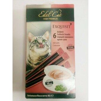 ต้องการขาย Edel Cat ขนมแมวเลีย รสแซลมอน บรรจุ 6 ซอง ( 2 units )