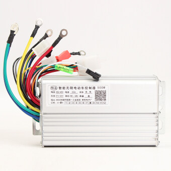 Electric Bike Bicycle Scooters Brushless Motor Speed Controller 48V 500W 30A - intl