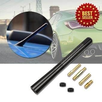 Elit เสาอากาศวิทยุรถยนต์แบบสั้น 12 cm. Car Carbon Fiber AM&FM Radio Antenna รุ่น CAT01-ST (Black)