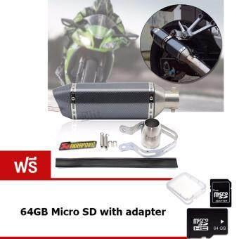 Elit ท่อสูตร ท่อไอเสียรถจักรยานยนต์ ท่อคาร์บอน ปลายท่อทรงรีลายเคฟล่า รุ่น MTE202-IO แถมฟรี! SD Card 64 GB