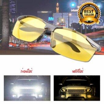 Elit แว่นตาขับรถกลางคืน แว่นตาตัดแสงหน้ารถ Polarized Sunglasses Night Vision รุ่น GNV04-XY