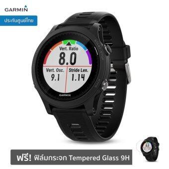 Garmin Forerunner 935 (ไทย) นาฬิกาวิ่ง/ไตรกีฬา วัดชีพจร GPSระดับพรีเมียม (สีดำ) ฟรี! ฟิล์มกระจกนิรภัย