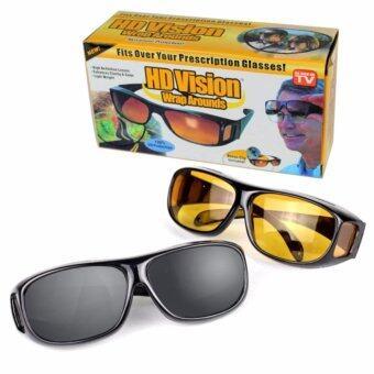 แว่นตาHDแพ็คคู่ใส่ กลางวัน,กลางคืน แว่นกันแดด UV400กลางคืนมองเห็นชัด ลดอุบัติเหตุ Sun Glass night visionใส่ได้ทั้งผู้ชาย ผู้หญิง