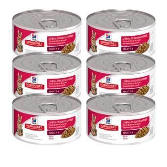 Hill's Science Diet Feline Adult Liver  Chicken Entrée Cat Food อาหารกระป๋องสำหรับแมวโต ขนาด 156g (6 กระป๋อง)