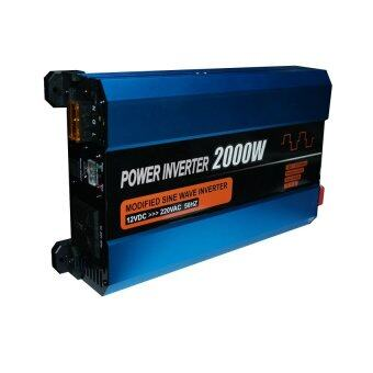 iBettalet 2000W DC 12V to AC 220V Power lnverter (Blue)