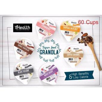 iHealth Granola กราโนล่า ธัญพืชอบกรอบ คละรส 38g (60ถ้วย)