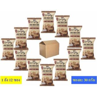 Harga WHOLE WHEAT CHIPS 30g SMOKY BBQ 1 BOX = 12 PACKS