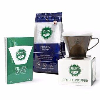 Harga กาแฟคั่วบด SUZUKI COFFEE Premuim Blend + Dripper + Filter Paper