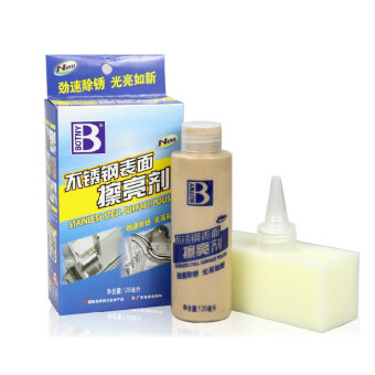 Harga In Addition To The Metal Oxide Rust Remover For Car Exterior Care Car Interior Cleaning Products - intl
