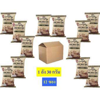 Harga WHOLE WHEAT CHIPS 30 g ORIGINAL 1 ลัง = 12 ซอง