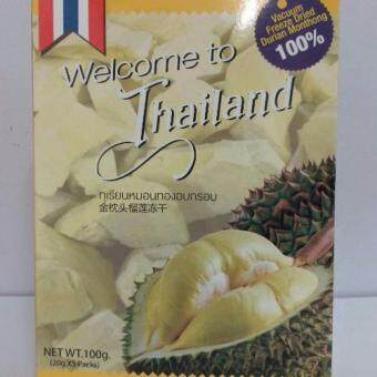 Harga Welcome to Thailand Vacuum Freeze Dried Durian ทุเรียนอบแห้งแบบเยือกแข็ง 220 g.