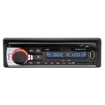 Harga In-Dash Bluetooth Car Stereo Audio FM Aux Input Receiver SD USB MP3Radio - intl