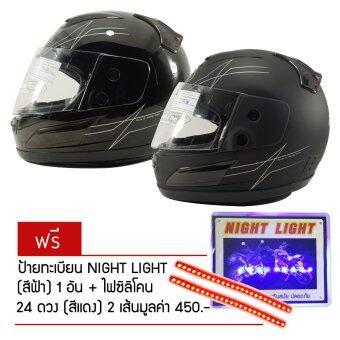 INDEX หมวกกันน๊อคเต็มใบ รุ่น 811 i-shield หน้ากาก 2 ชั้น(ดำด้านx1ใบ ดำเงาx1ใบ) ฟรี ป้ายทะเบียน LED 1 อัน + ไฟซิลิโคน 2เส้น