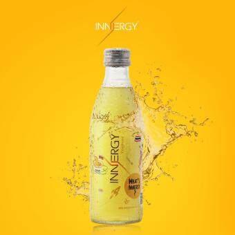 Innergy Drink เครื่องดื่มนวัตกรรมเพื่อสุขภาพ ครบประโยชน์ พร้อมสดชื่นบำรุงสมองด้วย GABA 130 mg./ขวด จำนวน 1 กล่อง 24 ขวด - 2