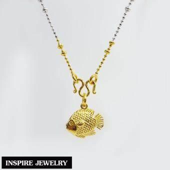 Inspire Jewelry ชุดเซ็ท สร้อยคอ 2 กษัตริย์ และจี้ปลา หุ้มทองแท้ 100% 24K ขนาดสร้อย 18 นิ้วพร้อมถุงกำมะหยี่