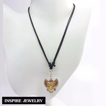 Inspire Jewelry จี้พญาครุฑ เลี่ยมเงิน 2กษัตริย์ สัญลักษณ์แห่งความเจริญรุ่งเรือง สุดยอดเครื่องรางมหาอำนาจ เครื่องรางความรัก เมตตา มหานิยม มั่งคั่งร่ำรวย โชคลาภค้าขาย ป้องกันสิ่งลี้ลับ มีความเจริญแก่ตัวเองและครอบครัว