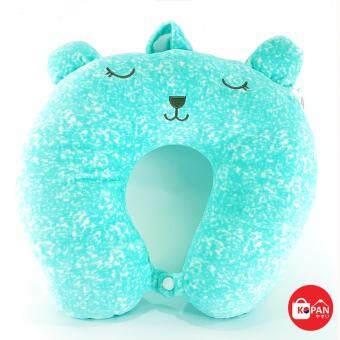 ต้องการขาย KOPAN หมอนรองคอตุ๊กตา นุ่มนิ่ม รูปหมีอมยิ้ม ทรงตัวยู ขนาด 30 ซม.