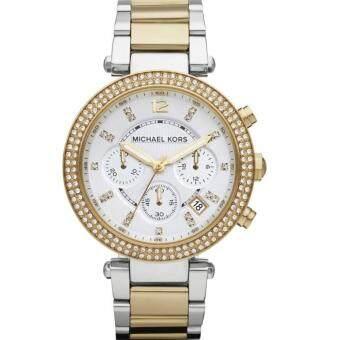 ราคา Ladies Michael Kors Parker Chronograph Watch MK5626