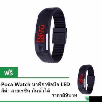 ประเทศไทย LED Watch sports นาฬิกาข้อมือกีฬาผู้ชาย สีดำขลิบขาว สายซิลิโคน รุ่น WM0035 2อ้น