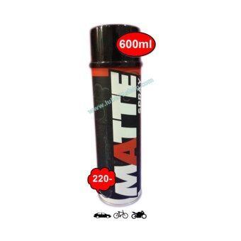 LUBE71 MATTE SPRAY Motorcycle 600ml สเปรย์เคลือบสีด้าน