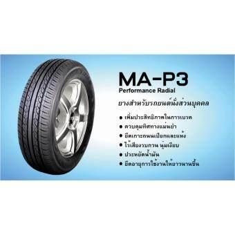 Maxxis ยางรถยนต์ รุ่น MA-P3 ขนาด 185/65R14 - 4 เส้น (ปี 2017) รูบที่ 2