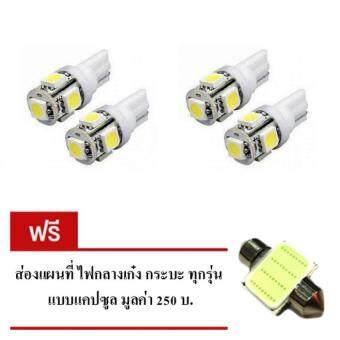 MD หลอด SMD แท้ 100% ขั้ว T10 สำหรับไฟหรี่หน้า แสง สีขาวไฟส่องป้ายทะเบียน ไฟข้างประตู ไฟเลี้ยวแก้มข้าง ไฟเก๋ง(เฉพาะรุ่น)ไฟส่องแผนที่(เฉพาะรุ่น) ไฟถอยหลัง(เฉพาะรุ่น) สีขาว (WHITE)