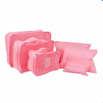 กระเป๋าจัดระเบียบเสื้อผ้าสำหรับเดินทาง เซ็ท 6 ชิ้น (Pink/ชมพู)