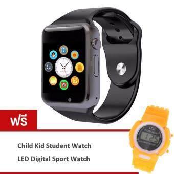 MEGA Fashion Smart Watch with Bluetooth รุ่น MG0032 (Black/Black) (ฟรี Child Kid Student Digital LED Sport Watch Orange)