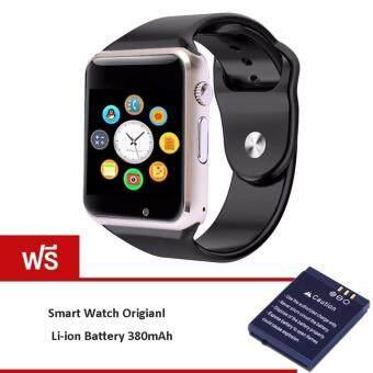 MEGA Fashion Smart Watch with Bluetoothรุ่น MG0032 (Black/Gold) (ฟรี 1pc Smartwatch Battery)