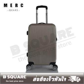 Merc Gears กระเป๋าเดินทาง กระเป๋าเดินทางล้อลาก20นิ้ว รุ่นMG-V03 วัสดุABS+PC