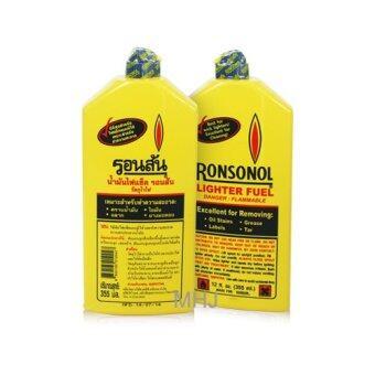 MHJ รอนสัน น้ำมันไฟแช็คเอนกประสงค์ รอนสัน Ronsonal ขนาด 355มิลลิลิตร จำนวน 2 ขวด