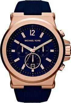 Michael Kors Dylan Navy Dial Rose Gold-tone Navy Silicone StrapMen's Watch MK8295