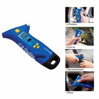 Michelin เกจ์วัดลม Programmable 4 IN 1 รุ่น 4205( ฆ้อนนิรภัย, ไฟฉาย และคัทเตอร์ หรือใบมีดตัดเข็มขัดนิรภัย)