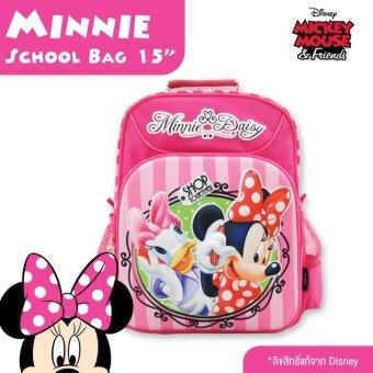 Minnie Mouse กระเป๋าเป้นักเรียนEVA ลิขสิทธิ์แท้จาก Disney รุ่น61974