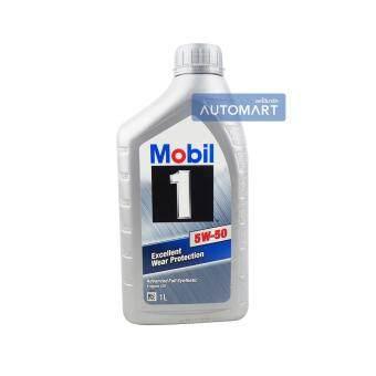 MOBIL1 น้ำมันเครื่อง SAE 5W-50 1ลิตร
