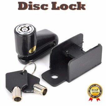 Motorcycle Disc Lockล็อคจักรยาน ล็อคดิกส์มอเตอร์ไซค์ พร้อมกุญแจ