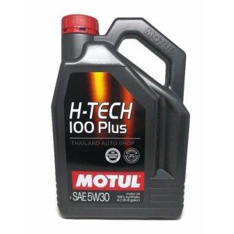 ซื้อ น้ำมันเครื่อง MOTUL HI-TECH 100 PLUS รุ่น SAE 5W-30 ขนาด 4 ลิตร