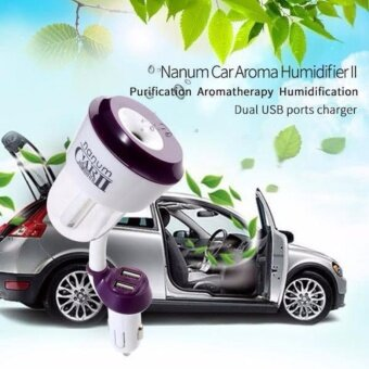 Harga เครื่องเพิ่มความชื้น กลิ่นหอม ในรถยนต์ Nanum CAR II 2USB Combined Purifiers & Humidifiers 12V Car Charger Nebulizer Humidifier Mute Home Air Sterilization-violet
