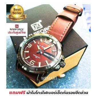 2561 รับประกันศูนย์ไทย นาฬิกาข้อมือผู้ชาย เครื่องญี่ปุ่น สายหนังแท้ - Naviforce NVFBrown Professional Waterproof