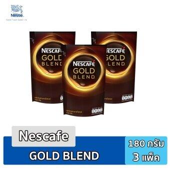 Nescafe Gold BLEND เนสกาแฟโกลด์ เบลนด์ 180 กรัม (3 แพ็ค)