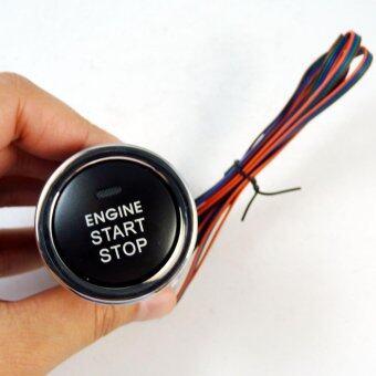 New Engine Start Keyless Go System/One Key Start/Push Start LT0698Universal - intl - 4