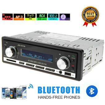 niceEshop Bluetooth Car Stereo Receivers 60W Single Din Audio Receiver Support MP3 Player/FM Radio USB/SD/AUX