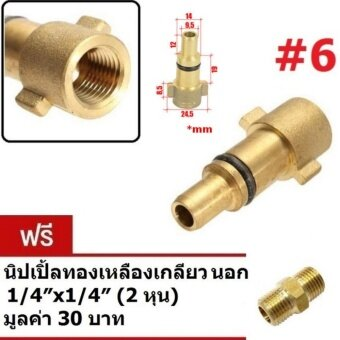 Nilfisk / Alto / Kew / Lavor-Old Type ข้อต่อ Foam Lance หัวฉีดโฟม connector Adapter Zinnano: Amazon, Baltic, Siberian, Oceant, Amazing