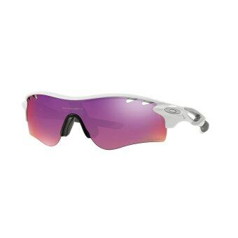 Oakley Radarlock Path Prizm - OO9181 918140