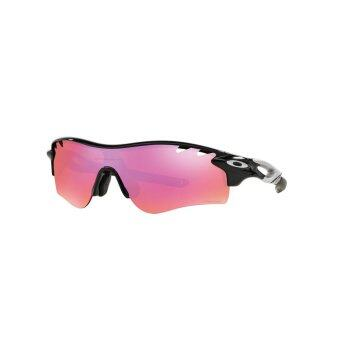 Oakley Radarlock Path Prizm - OO9206 920628